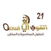 QawiSoft