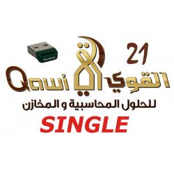 QawiSoft (Single)