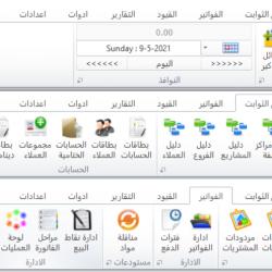 QawiSoft 21 (Network)